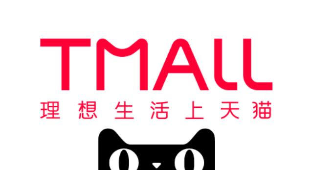 Tmall